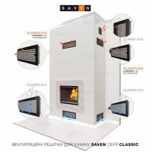 Вентиляционная решетка для камина SAVEN 17х17 кремовая с жалюзи. Фото 4