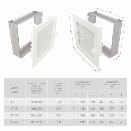 Вентиляционная решетка для камина SAVEN 17х17 белая с жалюзи. Фото 3