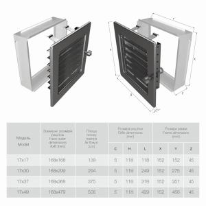 Вентиляционная решетка для камина SAVEN 17х17 графитовая с жалюзи. Фото 3