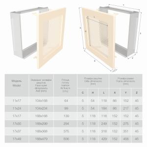 Вентиляционная решетка для камина SAVEN 17х30 кремовая. Фото 3