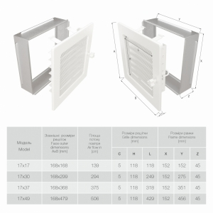 Вентиляційна решітка для каміна SAVEN 17х49 біла з жалюзі. Фото 3