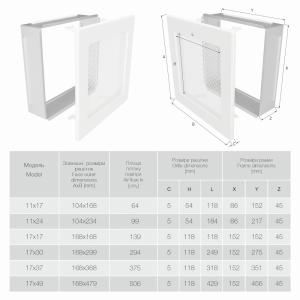 Вентиляционная решетка для камина SAVEN 17х30 белая. Фото 3