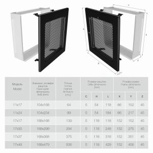 Вентиляционная решетка для камина SAVEN 17х37 черная. Фото 3