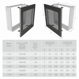 Вентиляційна решітка для каміна SAVEN 17х49 графітова. Фото 3