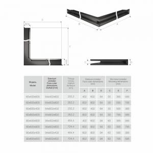 Вентиляційна решітка для каміна кутова ліва SAVEN Loft Angle 60х600х800 чорна. Фото 4