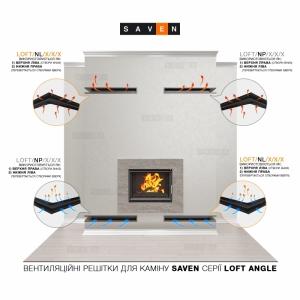 Вентиляційна решітка для каміна кутова ліва SAVEN Loft Angle 60х600х800 чорна. Фото 5