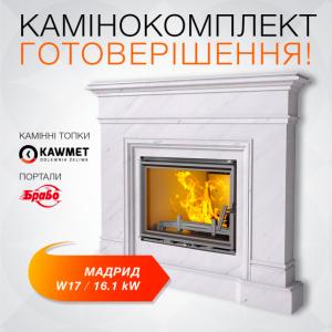 Комплект: Топка KAWMET W17 (16.1 kW) EKO з порталом Мадрид (Браво) з натурального мармуру Botticino