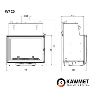 Камінна топка KAWMET W7 CO (25.3 kW). Фото 10